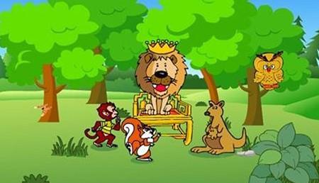 狮子的故事