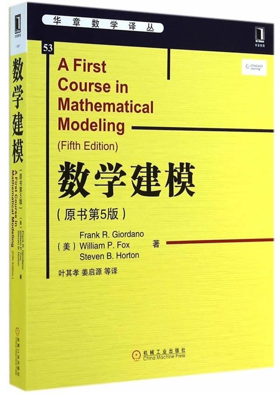 标题:底线博弈  出版社:中国纺织出版社  作者:李明