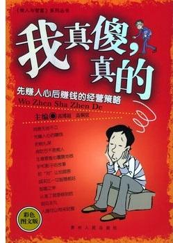 标题:女人40美丽健康书  出版社:中国画报出版社  作者:倪薇薇